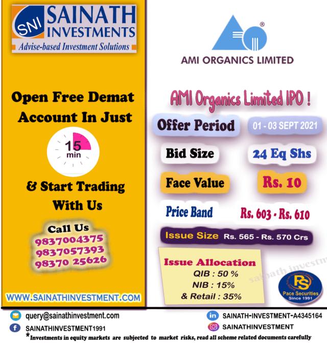 AMI-Organics-IPO